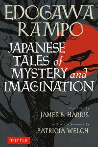 Japanese Tales_pbCvr.indd